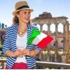 Италия (1)